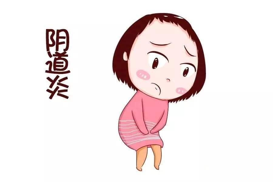 宁波女性患上阴道炎的原因有哪些?